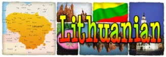 Lithuanian Banner